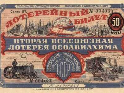 美国彩票-如何从俄罗斯玩
