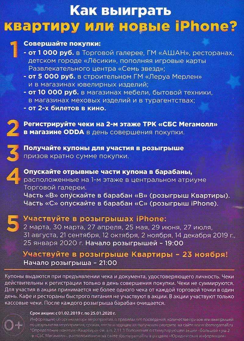 Taxe de loterie