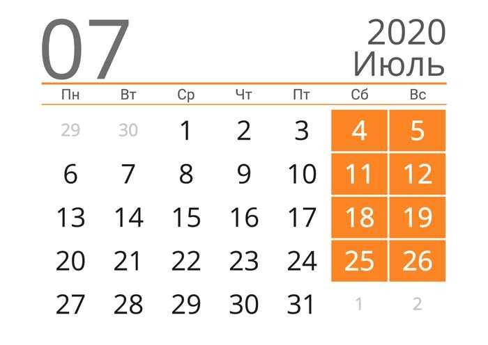 Dias auspiciosos para a compra de bilhetes de loteria em junho 2020 Do ano