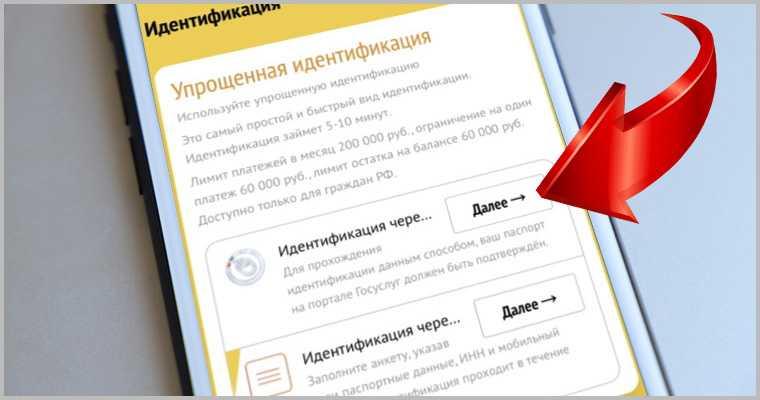 Lotteri agent com - hvorfor er dette en skilsmisse?? chok anmeldelser (2020)
