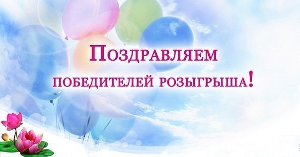 Check Russian Lotto ticket | results 1352 circulation of the chair