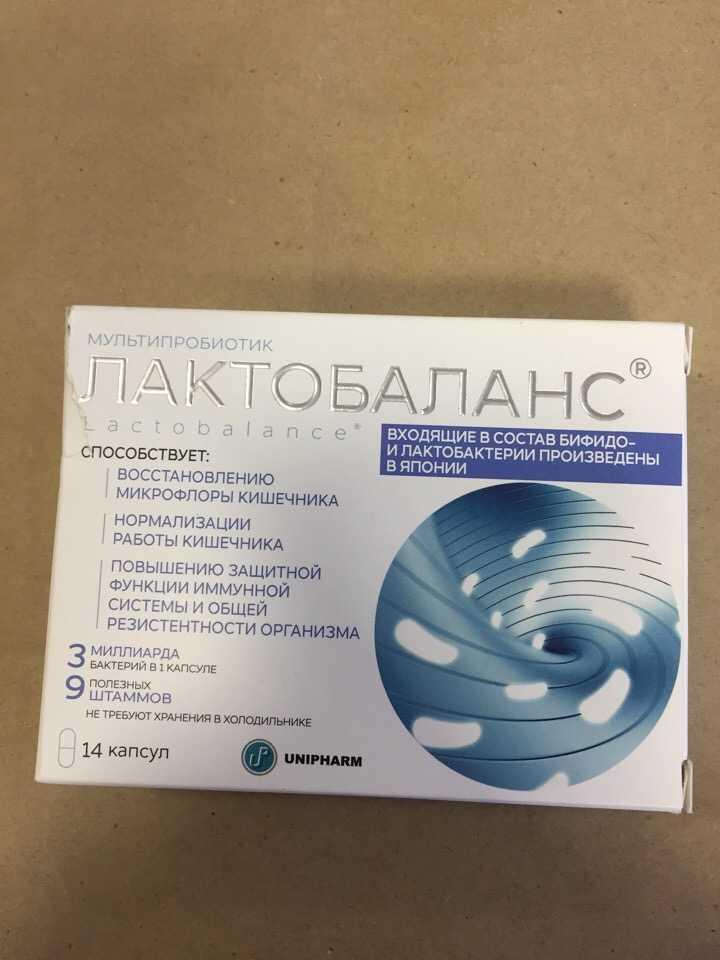Hep24.com отзывы - лекарства - первый независимый сайт отзывов россии