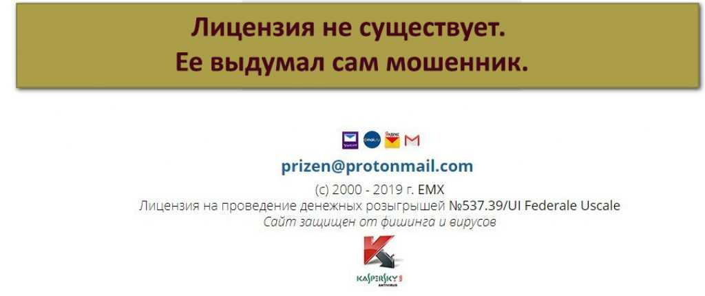 Участие в розыгрыше призов и получение вознаграждения - реальные отзывы | бизнес в интернете