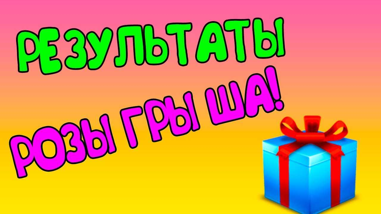 Sjekk russisk lottobillett | resultater 1346 sirkulasjon