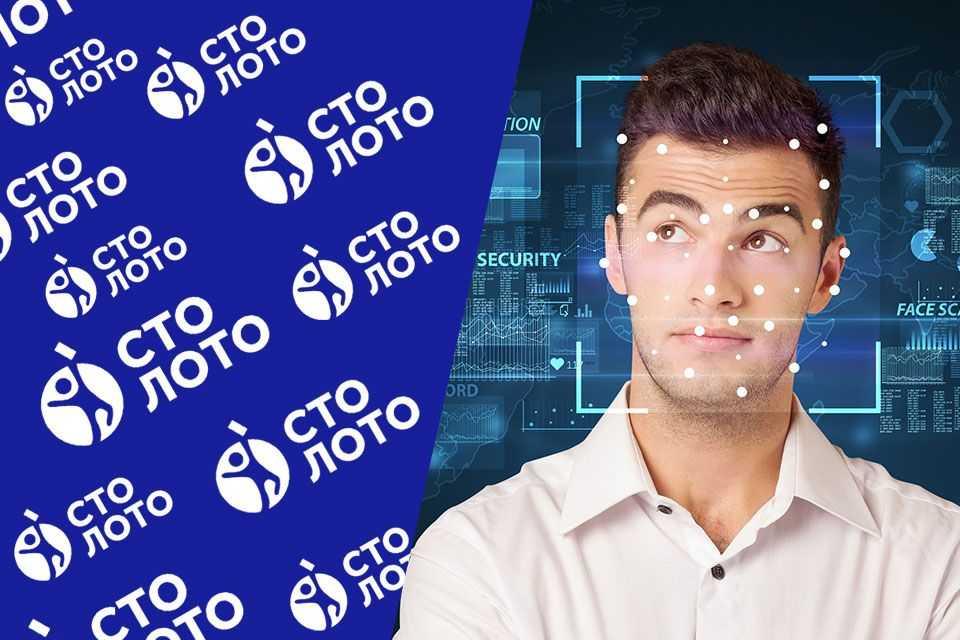 الإنجليزية lotto lotto (6 من 59)