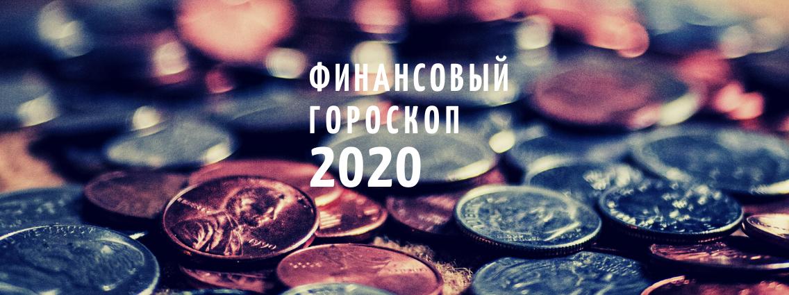 """Como ganhar na & quot; Russian Lotto"""" grande soma de dinheiro - segredos de ganhar"""