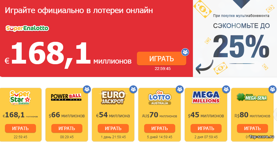 Bedrageri under dekke av EuroMillions-lotteriet