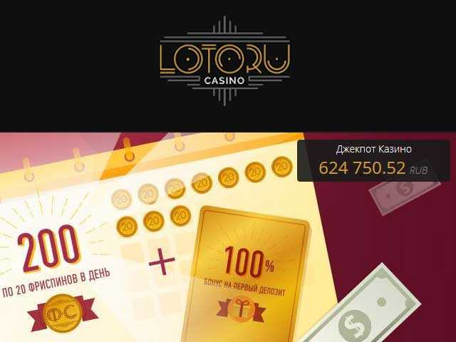 Золотой кубок | национальная лотерея украины