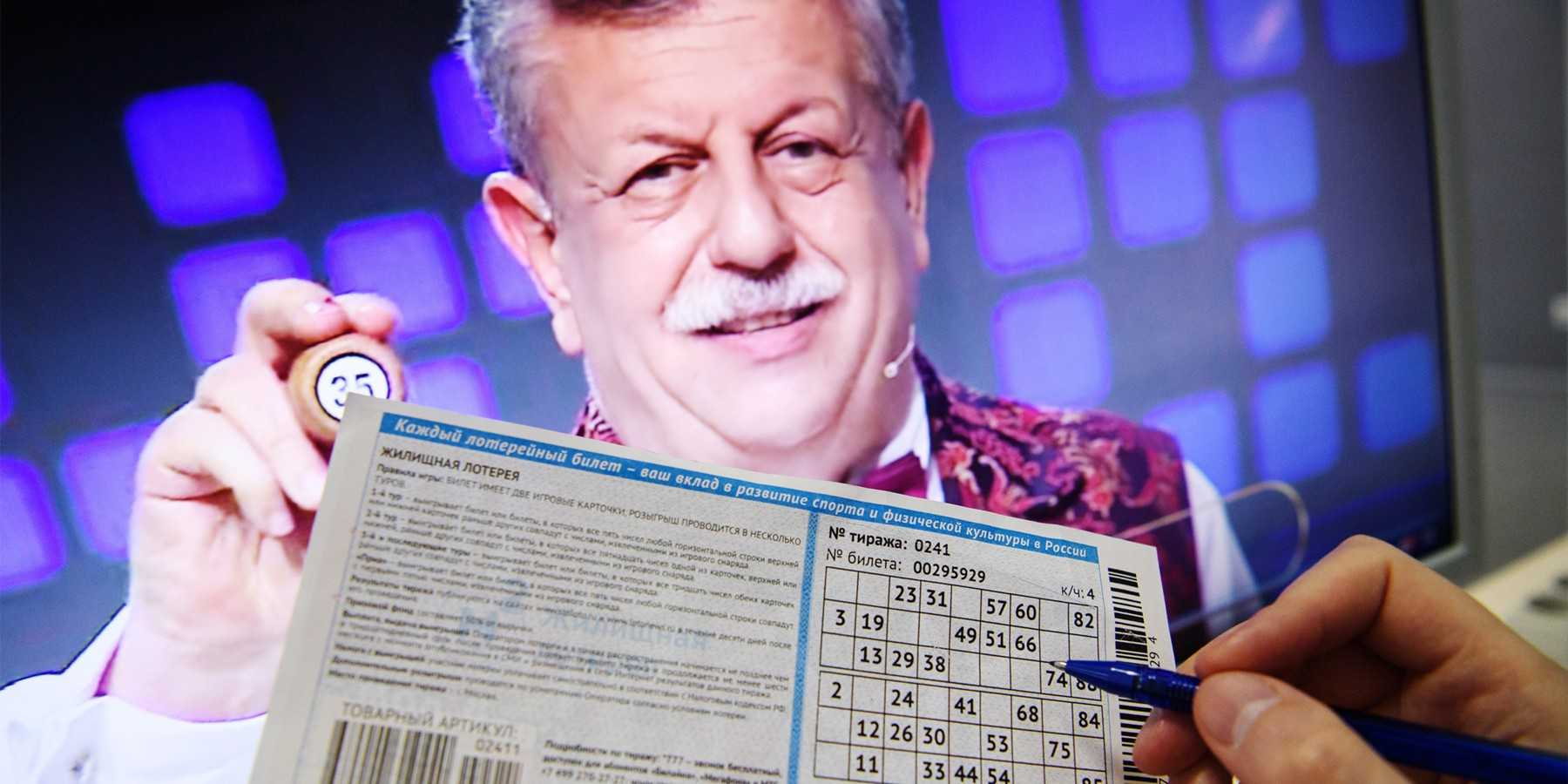 Hvorfor Stoloto ikke vises live. svindel av Russland online og offline. statlig lotterisvindel gullnøkkel, Russisk loto og andre. Russisk loto-svindel, state lotto svindel. hele sannheten om statslotterier, Russisk lotto, orglot