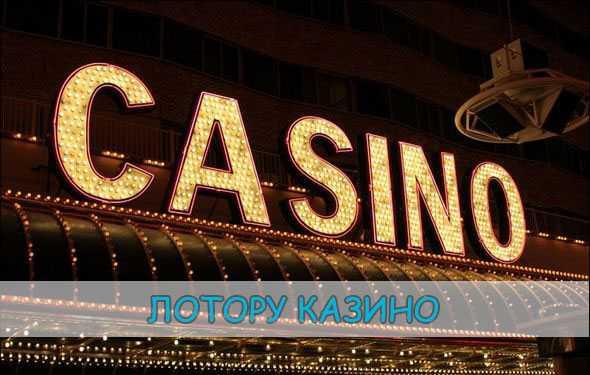 Национальная лотерея украины игровые автоматы / игральные автоматы бесплатно онлайн играть бесплатно