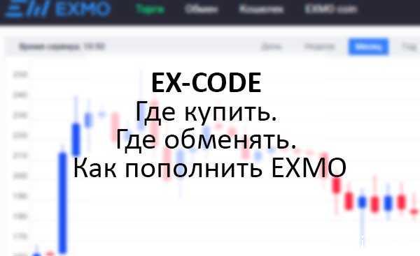 0.00000025 exm/btc | osta exmo-kolikko exmo-sivustolla