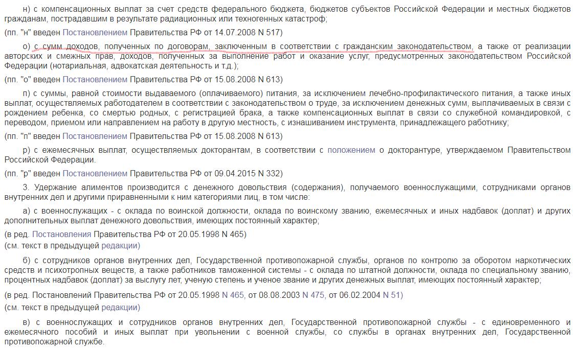 Impôt sur le revenu des particuliers pour gagner à la loterie: taux, calcul du montant, Paiement :: businessman.ru