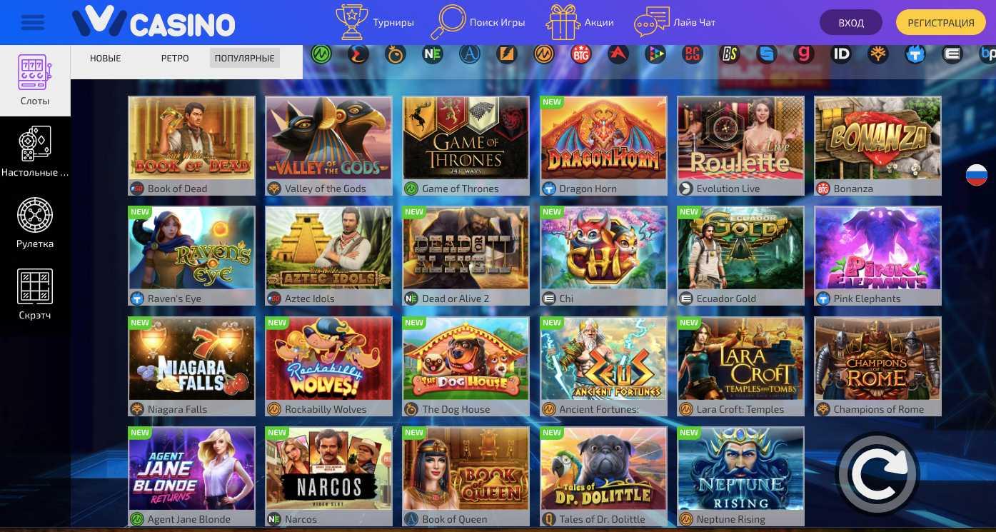 Online casino jackpot: oversigt over fordele