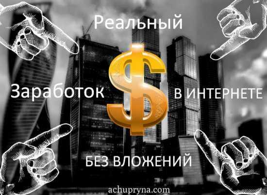 Jeux d'argent: vérifié et honnête, qui paient vraiment de l'argent