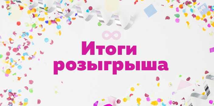 Check Russian Lotto ticket | results 1352 circulation