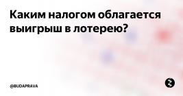 Taxe russe sur les gains: 13%, 30% ou 35%