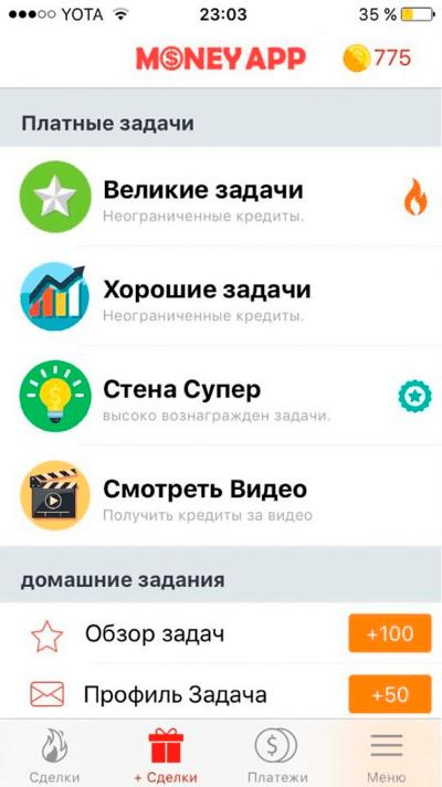 Top 8: jeux d'argent (de 1000 roubles par jour) | en 2020