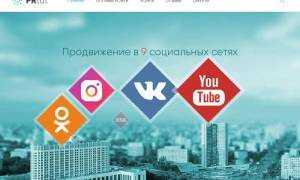 Hep24.com vélemények - drogok - Oroszország első független honlapja