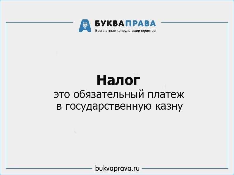 Russisk skat på gevinster: 13%, 30% eller 35%