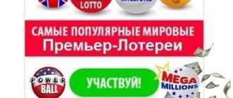 Hva skjuler Powerball-lotteriet?? | sjokkerende anmeldelser (2020)