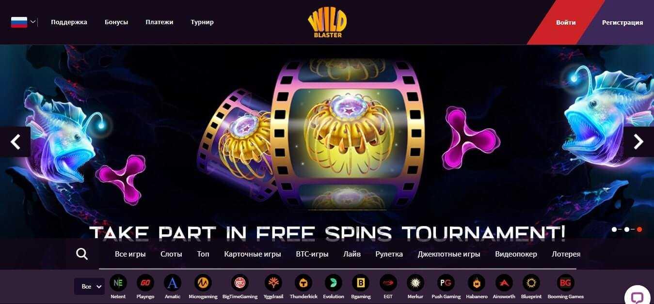 Evropské loterie - jak koupit lístek pro ruského hráče | loterijní svět