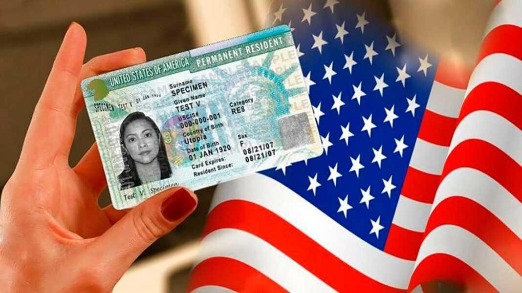 Postulez pour gagner une carte verte aux États-Unis. application officielle.