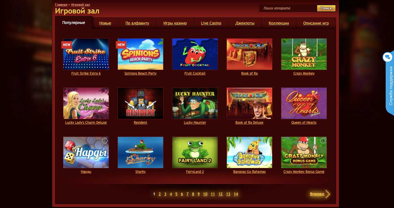 Jackpot online casino | spille spilleautomat med jackpot