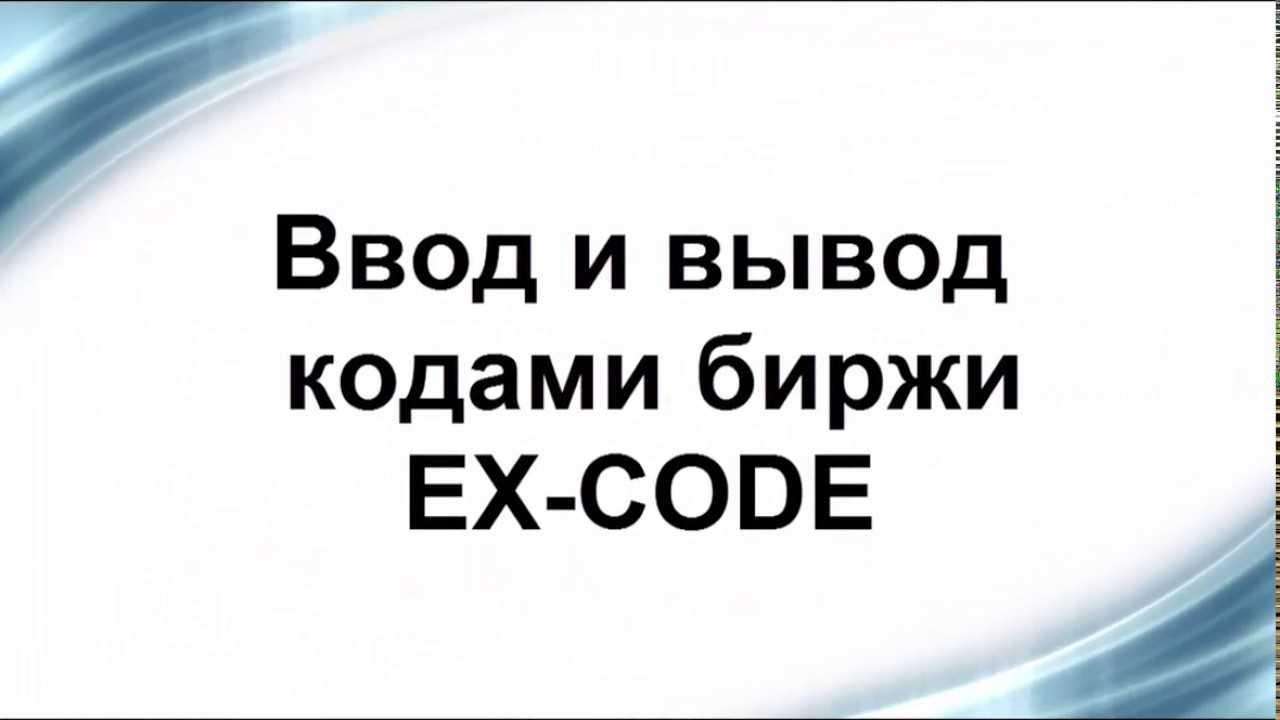 0.002946 exm / usdt | osta exmo-kolikko exmo-sivustolla