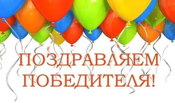 Tarkista Russian Lotto -lippu 1348 verenkiertoon. tulos. pöytä