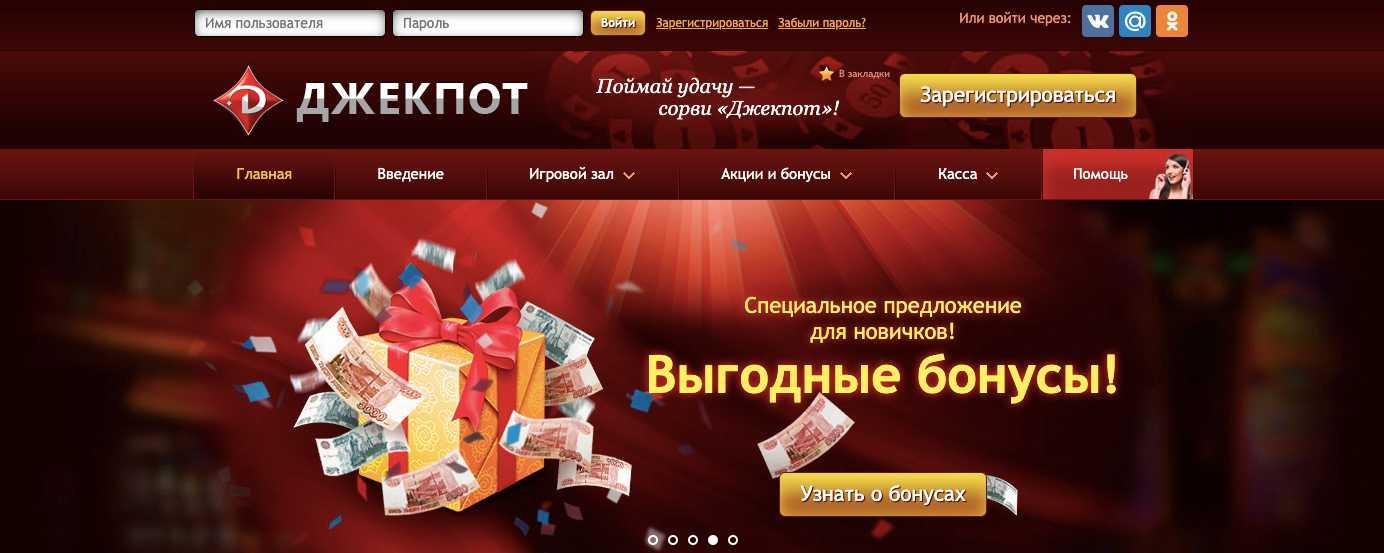 Jackpots online - store jackpots med øjeblikkelig udbetaling