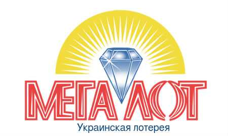 Spanish lotteries - how to play from Russia | lottery world