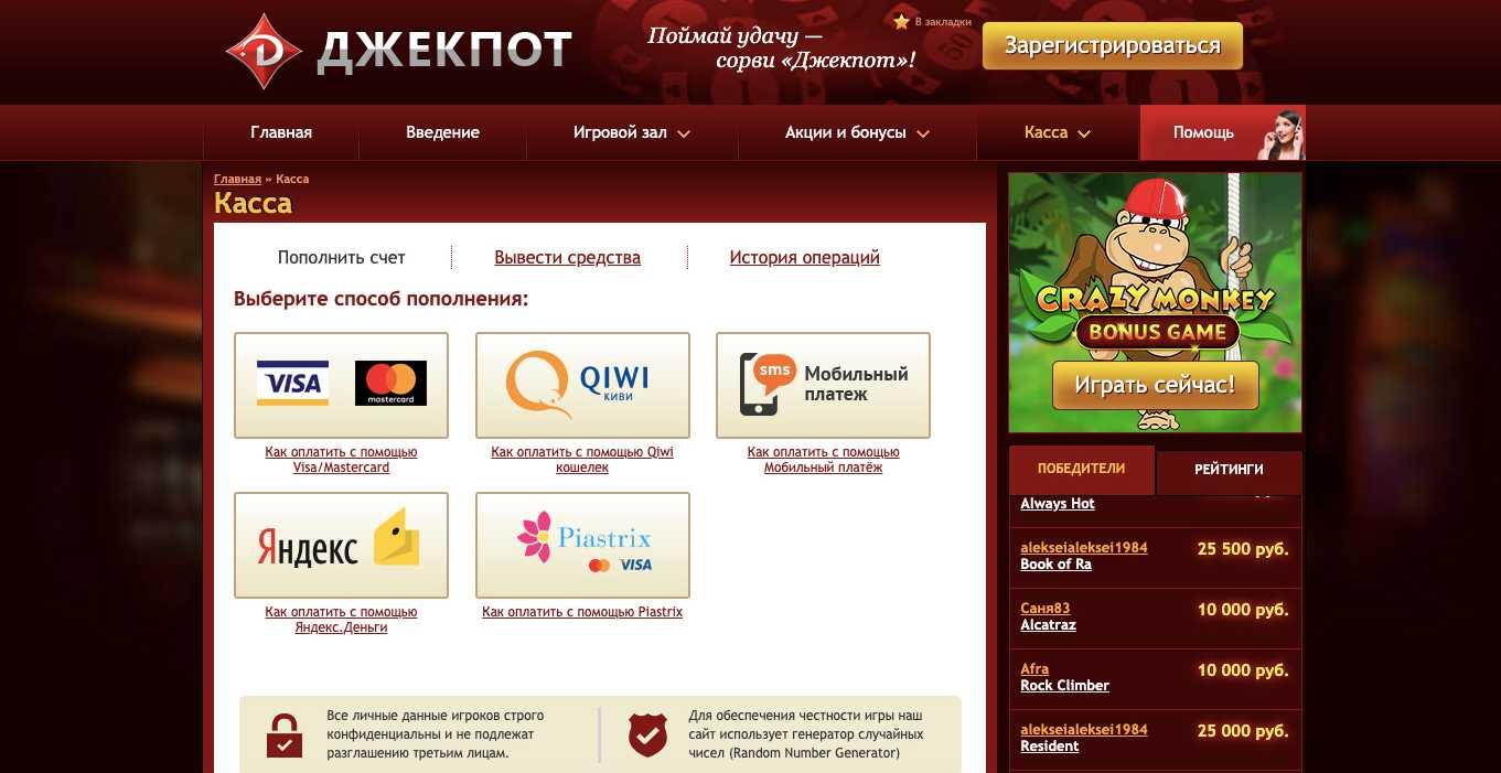 Lottosite jackpot.com - kidalovo og fidus - anmeldelser (2020)