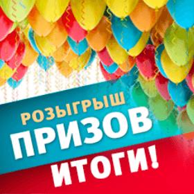 Sjekk russisk lottobillett | resultater 1345 sirkulasjon