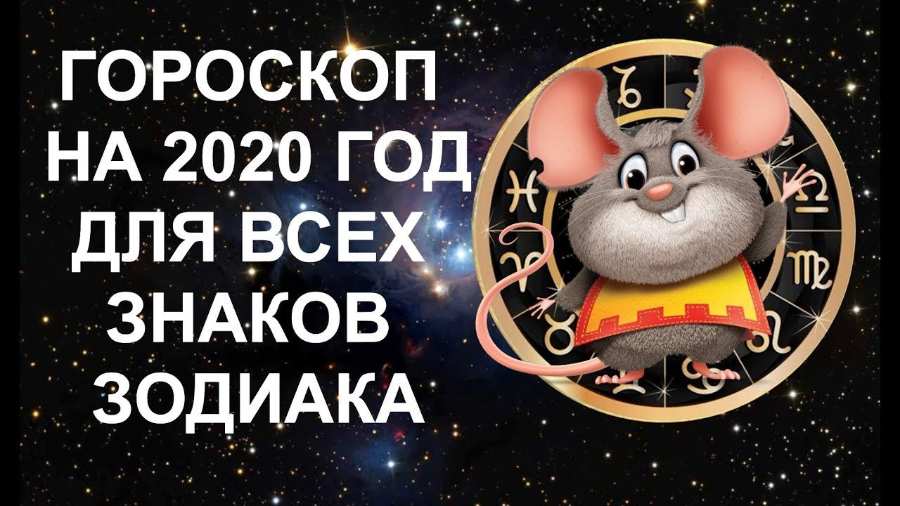 Programa de bônus Stoloto - tudo, o que você precisa saber sobre bônus em stoloto.ru