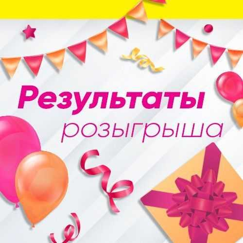 Check Russian Lotto ticket 1342 circulation - results online