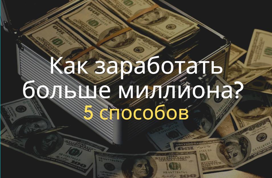 Jeux en ligne contre de l'argent avec retrait sur la carte. examen des jeux les plus fiables avec retrait d'argent réel