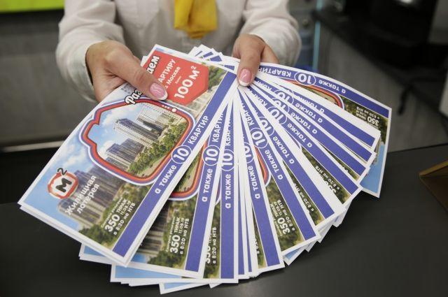 Quelle est la taxe sur les gains de loterie en Russie??