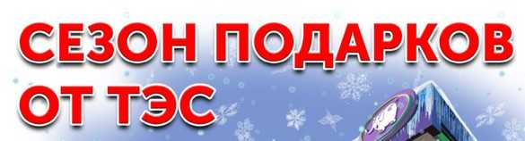 Check Russian Lotto ticket | results 1345 circulation