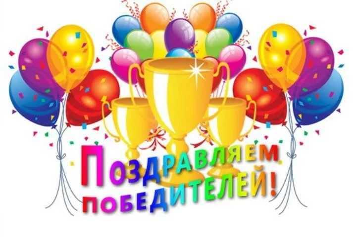 Sjekk russisk lottobillett | resultater 1349 sirkulasjon av stolen
