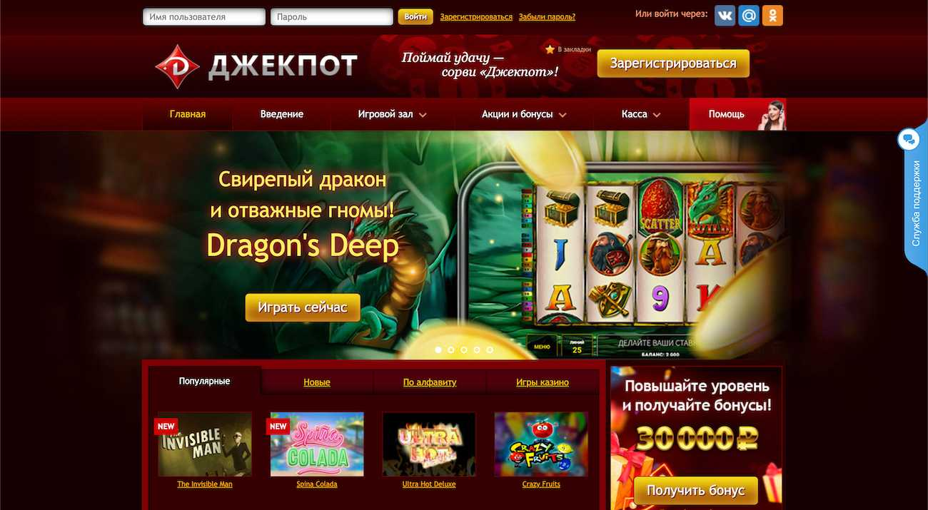 Jackpot.com - online lotterisalgsservice over hele verden