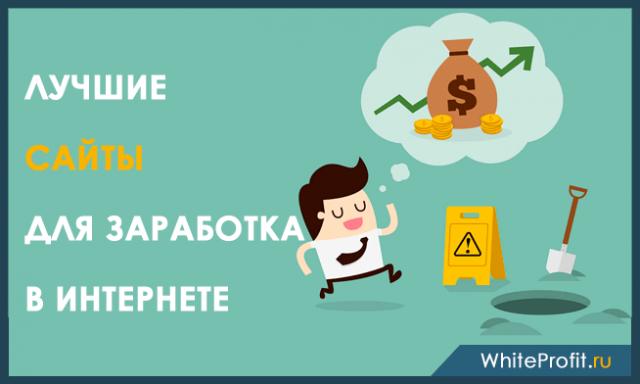 Лучшие зарубежные онлайн казино, принимающие русских