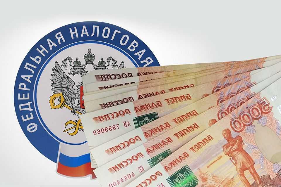 Taxe sur les gains de loterie en Russie en 2019 an: combien d'impôt sur le revenu personnel est payé chez les bookmakers