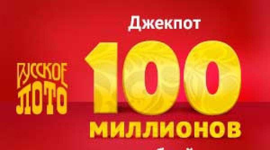 Lotteristol - sjekk billetter på slutten av stoloto ru