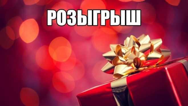 Tarkista Russian Lotto -lippu 1345 verenkiertoon. tuloksia. pöytä