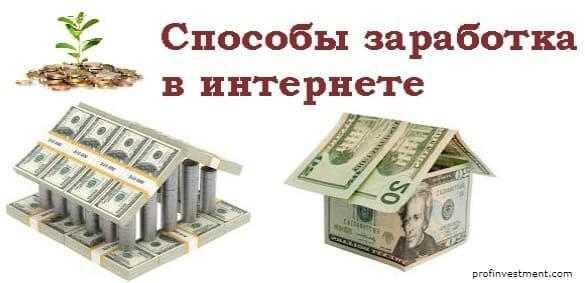 لا استثمار