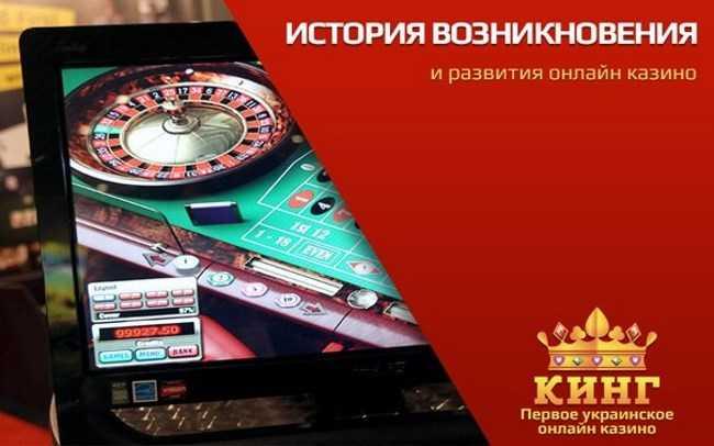 PM casino Rusland: spil online casino for rigtige penge