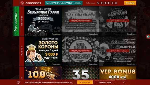 ➡️ online casino jackpot indgang til det nuværende arbejdsspejl i dag, spil jackpot spilleautomater gratis uden bonus til indskud 500 rubler til registrering