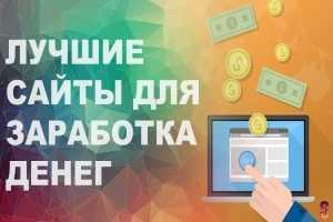 ➡️онлайн игры с моментальным выводом реальных денег на карту сбербанка без вложений