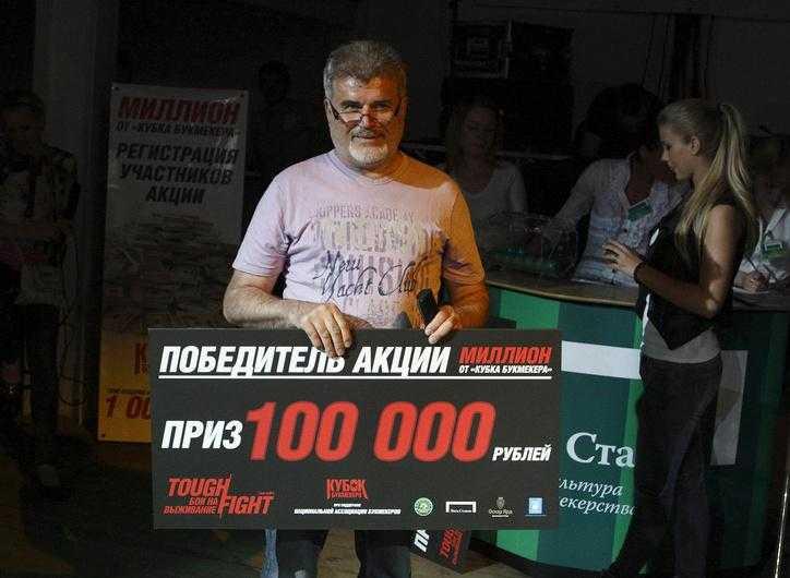 Taxe sur les gains de loterie en Russie - 13% ou 35%?