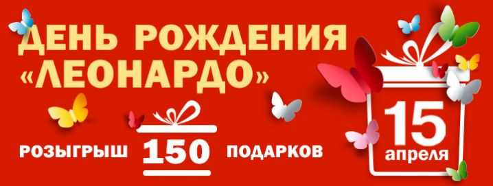 resultater 1345 trekke - sjekk den russiske lottobilletten etter nummer
